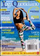 Yoga Quotidiano Magazine Issue 02