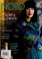 Knitters Magazine Issue NORO N17