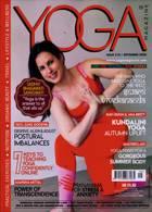 Yoga Magazine Issue SEP 20