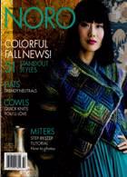 Noro Knitting Magazine Issue N17