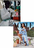 Vogue Usa Magazine Issue SEP 20