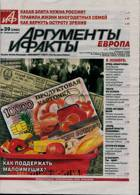 Argumenti Fakti Magazine Issue 25/09/2020