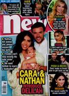 New Magazine Issue NO 891