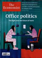 Economist Magazine Issue 12/09/2020