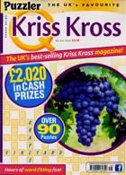 Puzzler Q Kriss Kross Magazine Issue NO 516