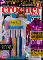 Crochet Now Magazine Issue NO 60