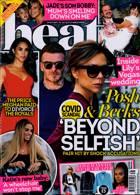 Heat Magazine Issue 19/09/2020