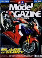 Tamiya Model Magazine Issue NO 300