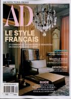 Architectural Digest French Magazine Issue NO 162