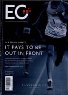 Estates Gazette Magazine Issue 31/10/2020