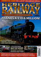 Heritage Railway Magazine Issue NO 273