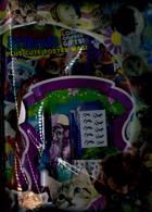 Animal Friends Magazine Issue NO 221