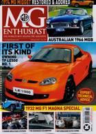 Mg Enthusiast Magazine Issue FEB 21