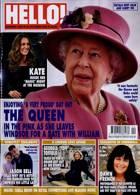 Hello Magazine Issue NO 1658