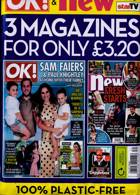 Ok Bumper Pack Magazine Issue NO 1251