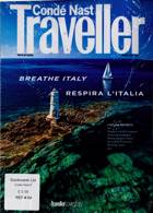 Conde Nast Traveller It Magazine Issue 84