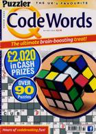 Puzzler Q Code Words Magazine Issue NO 464