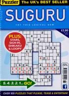 Puzzler Suguru Magazine Issue NO 81