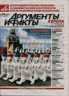Argumenti Fakti Magazine Issue 21/08/2020