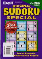 Original Sudoku Magazine Issue DEC 20