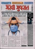 Garavi Gujarat Magazine Issue 19/09/2020