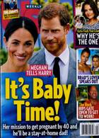 Us Weekly Magazine Issue 05/10/2020