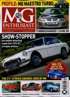 Mg Enthusiast Magazine Issue DEC 20
