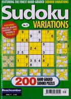 Sudoku Variations Magazine Issue NO 71
