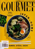 Australian Gourmet Traveller Magazine Issue MAY 20