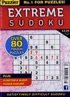 Extreme Sudoku Magazine Issue NO 78