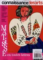 Connaissance Des Art Magazine Issue NO 796