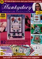Craft Essential Series Magazine Issue HUNKYD 110
