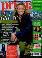 Prima Handy Travel Magazine Issue NOV 20