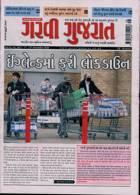 Garavi Gujarat Magazine Issue 07/11/2020