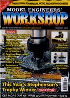 Model Engineers Workshop Magazine Issue NO 299