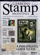 Gibbons Stamp Monthly Magazine Issue DEC 20