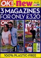 Ok Bumper Pack Magazine Issue NO 1253