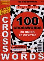Brainiac Crossword Magazine Issue NO 115
