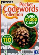 Puzzler Q Pock Codewords C Magazine Issue NO 154