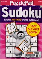 Puzzlelife Ppad Sudoku Magazine Issue NO 56