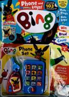 Fun To Learn Bing Magazine Issue NO 4