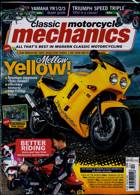 Classic Motorcycle Mechanics Magazine Issue DEC 20