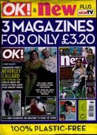 Ok Bumper Pack Magazine Issue NO 1254