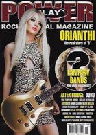 Powerplay Magazine Issue NOV 20