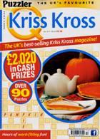 Puzzler Q Kriss Kross Magazine Issue NO 517