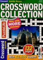 Lucky Seven Crossword Coll Magazine Issue NO 259