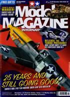 Tamiya Model Magazine Issue NO 301