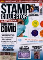 Stamp Collector Magazine Issue DEC 20