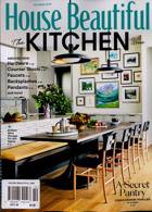 House Beautiful Usa Magazine Issue OCT 20