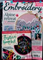 Love Embroidery Magazine Issue NO 6